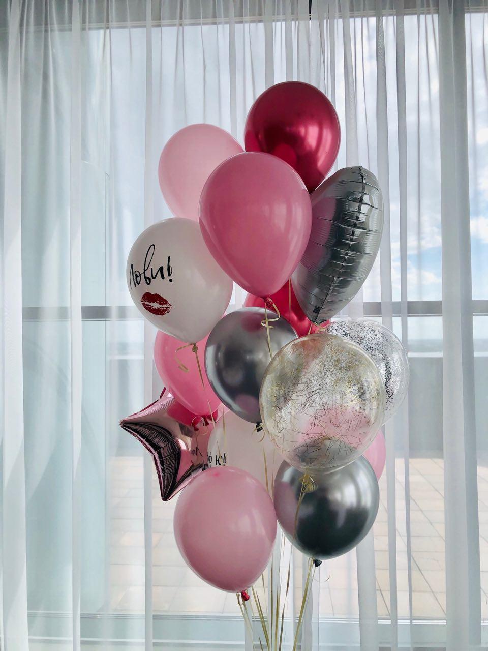 дизайн воздушных шаров фото будет